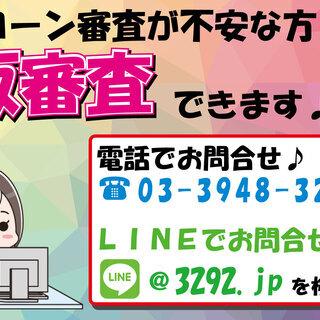 ホンダの人気のロールーフミニバンオデッセイ!! − 東京都