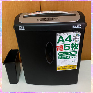 ナカバヤシ シュレッダー 家庭用 電動 CD・DVD 対応…