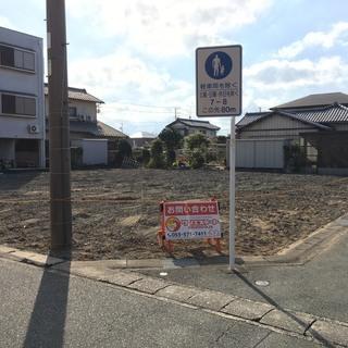 【新橋町】建築条件無し住宅用地 ※新津小学校まで約230m(徒歩3分)