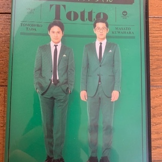 Totto お笑い DVD