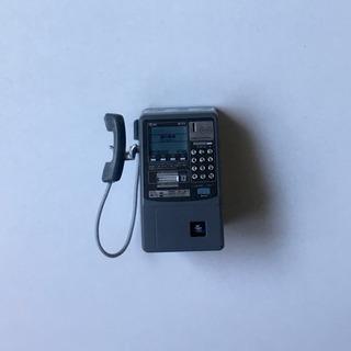 カプセルトイ 公衆電話