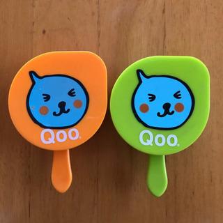 Qoo!   アイスメーカー 2個セット