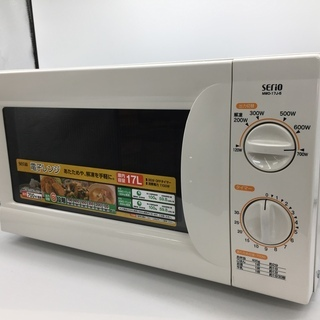 【トレファク鶴ヶ島店】 山善 Serio 電子レンジ 70…
