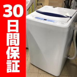 HerbRelax 5.0Kg 洗濯機 YWM-T50A1 2016年