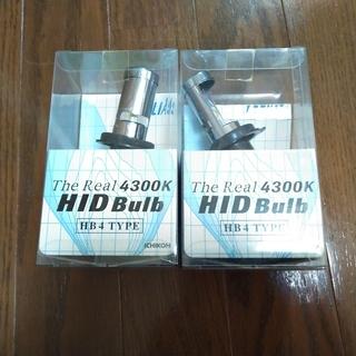 【イエローバルブ HID 4300K】 HB4 市光工業社製 ジ...