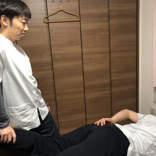 出張サービス 肩こり・腰痛に ガチガチ専門サロン 整体・ス…
