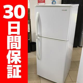 HERBRelax 191L 大き目の2ドア冷蔵庫 YRZ-F1...
