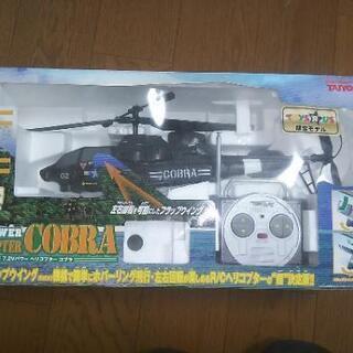 トイザらス限定 ヘリコプターコブラ