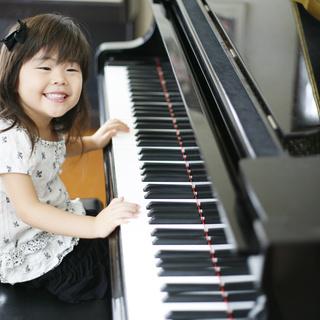 【2020年スタート】綾瀬のピアノ教室/幼児~大人まで新規生徒募...