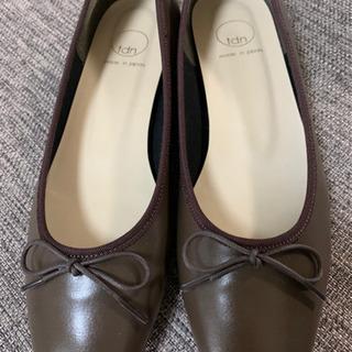 ぺたんこ靴👞 【お値下げ中】