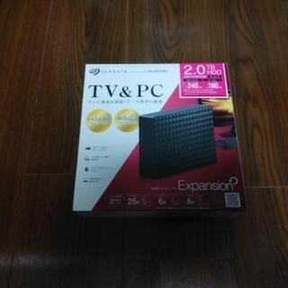 ハードディスク テレビ録画、PC用2TB(お取引中)