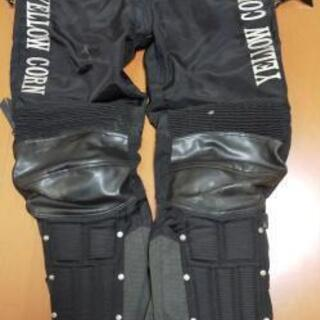 イエローコーン。バイク用パンツ