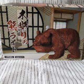 新品 木彫りの熊ライト!