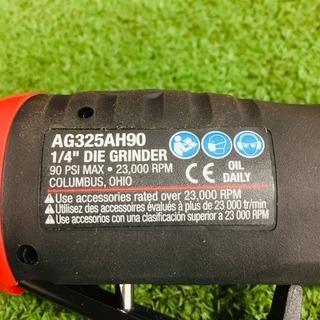 "MAC TOOLS(マックツールズ) 90°アングル エアダイグラインダー 1/4""0.3HP | AG325AH90【リライズ野田愛宕店】【店頭取引限定】【未使用品】1点限り早い者勝ち! - 売ります・あげます"