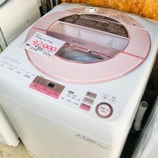 洗濯機 シャープ SHARP  2016年 8.0kg  美品 ...