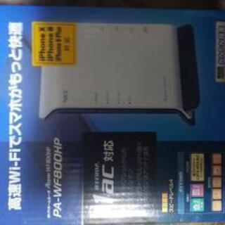 NEC Alarm WE800HP PA-WF800HP