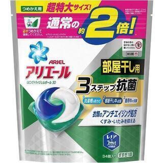 アリエール 洗濯洗剤 リビングドライジェルボール3D 詰め替え ...