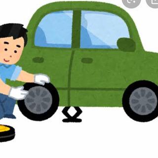出張タイヤ交換サービス!!福島県内 2500円〜3900円