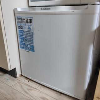ミニ冷蔵庫2017年製
