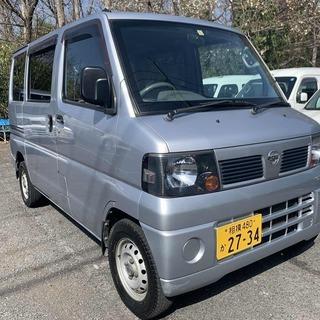 全て込み9万円:車検 :令和2年11月まで、H18年 クリッパー...