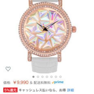 ブルッキアーナ 腕時計