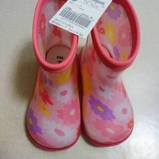 ☆新品☆kidsForet☆15センチ長靴☆