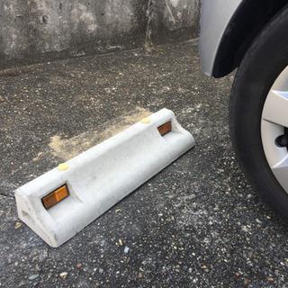 駐車場の車止め設置、修理致します