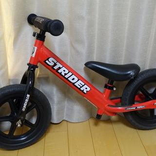 STRIDER ストライダー バランスバイク 赤・レッド