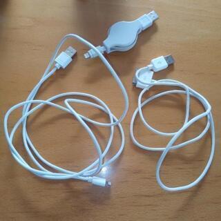 iphone用充電ケーブル
