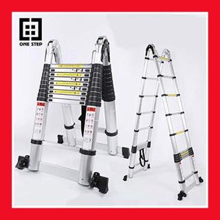 【新品 未使用】伸縮はしご 最長2M〜5M 耐荷重150k…