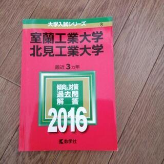 大学入試シリーズ