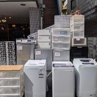 ¥5,980〜 冷蔵庫 洗濯機 電子レンジ オーブンレンジ ガス...