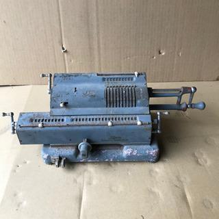 古い計算機