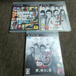 PS3 ソフト 3本セット