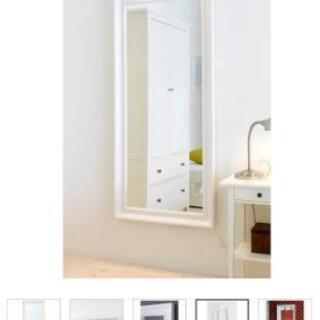 【受渡し】IKEA ヘムネスミラー165cm