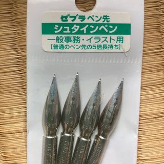 ペン先の替え、筆洗、パレットなどあげます。