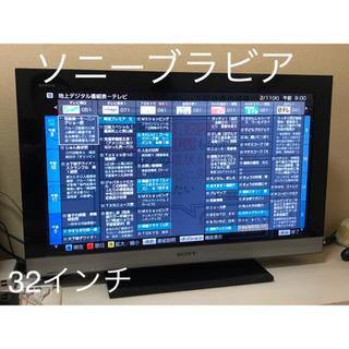 ソニー 32V型 液晶KDL-32EX300 ハイビジョン 自宅...