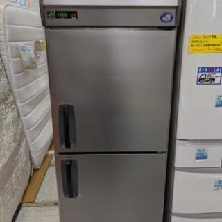 【クリーニング済み】サンヨー 業務用冷蔵庫 SRR-J761V ...