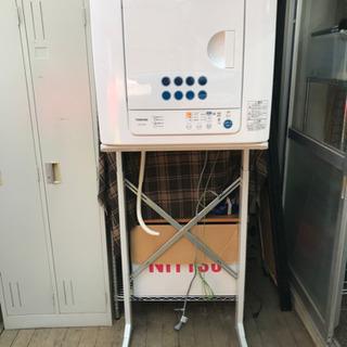 【2019年製】東芝 電気衣類乾燥機ED-45C + 専用スタンド