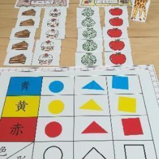 知育 3~4歳 年少 めばえ教室 教材