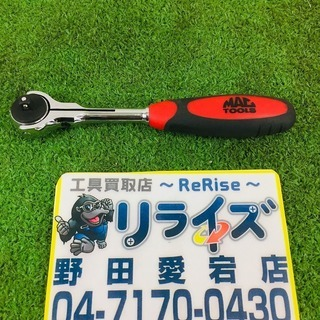 MACTOOLS MR100SPA スイベルラチェット【リライズ...