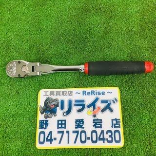 MACTOOLS XR990AFPA 3/8ラチェット【リライズ...