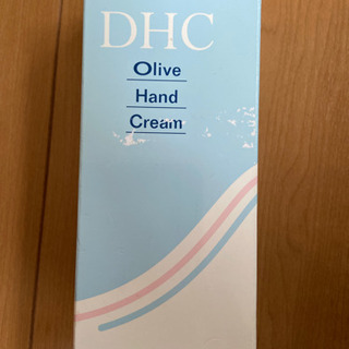 DHC ハンドクリーム 新品
