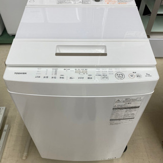 【値下げしました!】17年製 東芝 7kg 洗濯機 AW-7D5