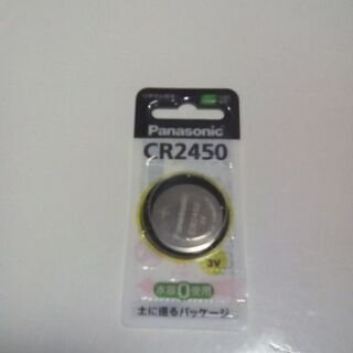 値下げ!!パナソニックアルカリボタン電池CR2450 10個セット