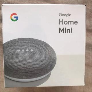 Google GOOGLE HOME MINI CHALK