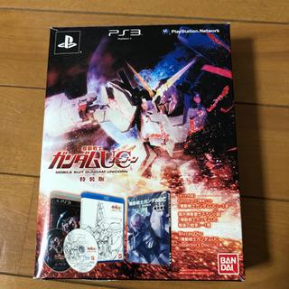 PS3  ガンダムユニコーン 特装版