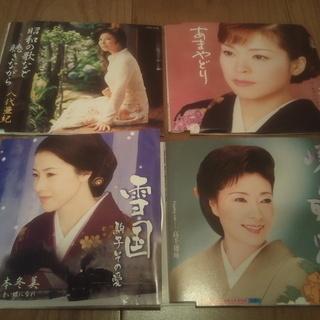 演歌/歌謡曲CD 89枚セット ※1枚あたり56.2円!!