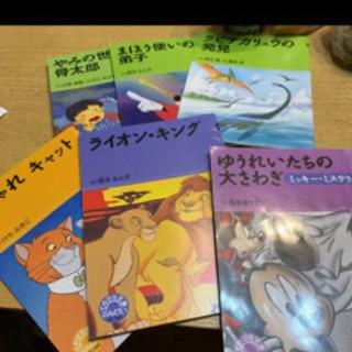 てのひら文庫 6冊