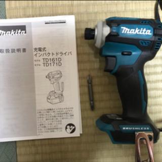 マキタ インパクトドライバTD171(18V) 新品未使用品!